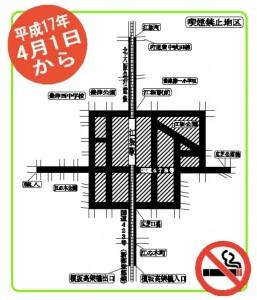江坂駅喫煙禁止地区マップ