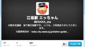 江坂駅エッちゃん Twitterアカウント