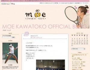 川床萌選手のオフィシャルブログ