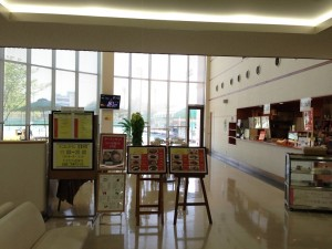 江坂テニスセンター内レストラン