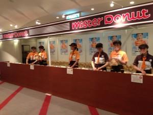 ミスタードーナツの新商品試食