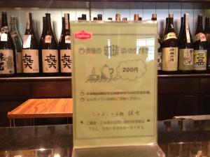 食後のコーヒー200円