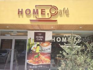 HOME.Cafe