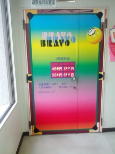 BRAVO入口のドア