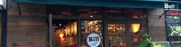 街の肉バル Buff 江坂店 (バフ)
