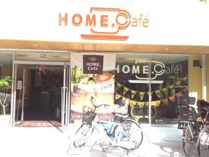 センチュリー21@HOME.Cafe正面