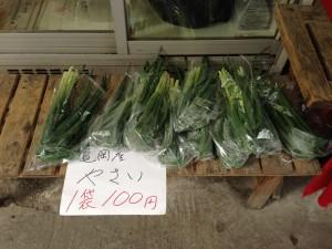 「浜」店先の野菜
