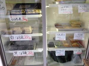 「浜」店先ショーケースのお惣菜