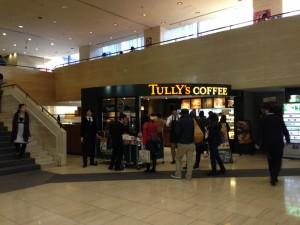 タリーズコーヒー 入口付近