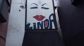リンダ 入口の壁画