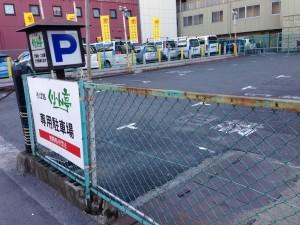 くり〜ん亭駐車場