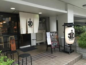 マルショウ江坂店 店前