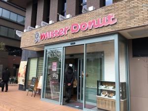 ミスタードーナツ江坂芳野町店
